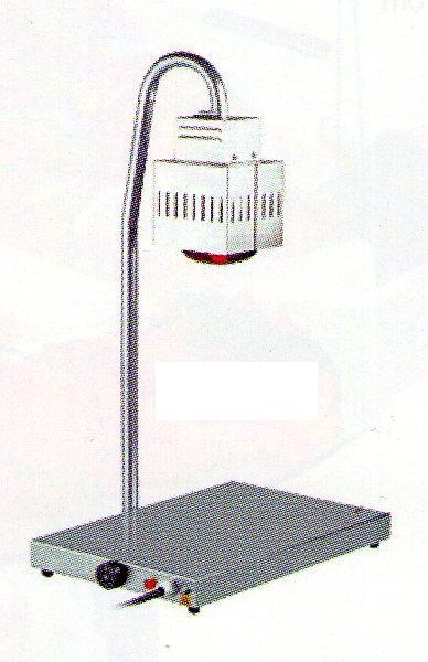 Infra lampa pro 1/1 VU - DOPRAVA ZDARMA